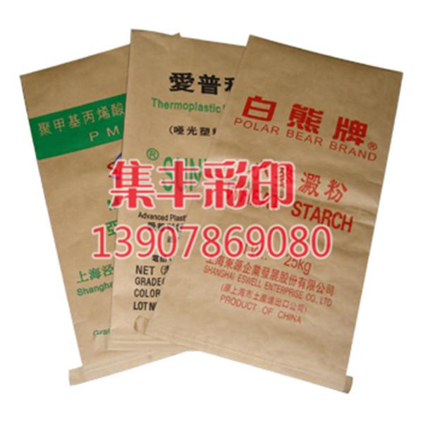 廣西知名的包裝袋廠家-熱忱推薦-專業的包裝袋供應商