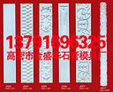黑龙江异形石膏制品|信誉好的异形石膏线制品公司