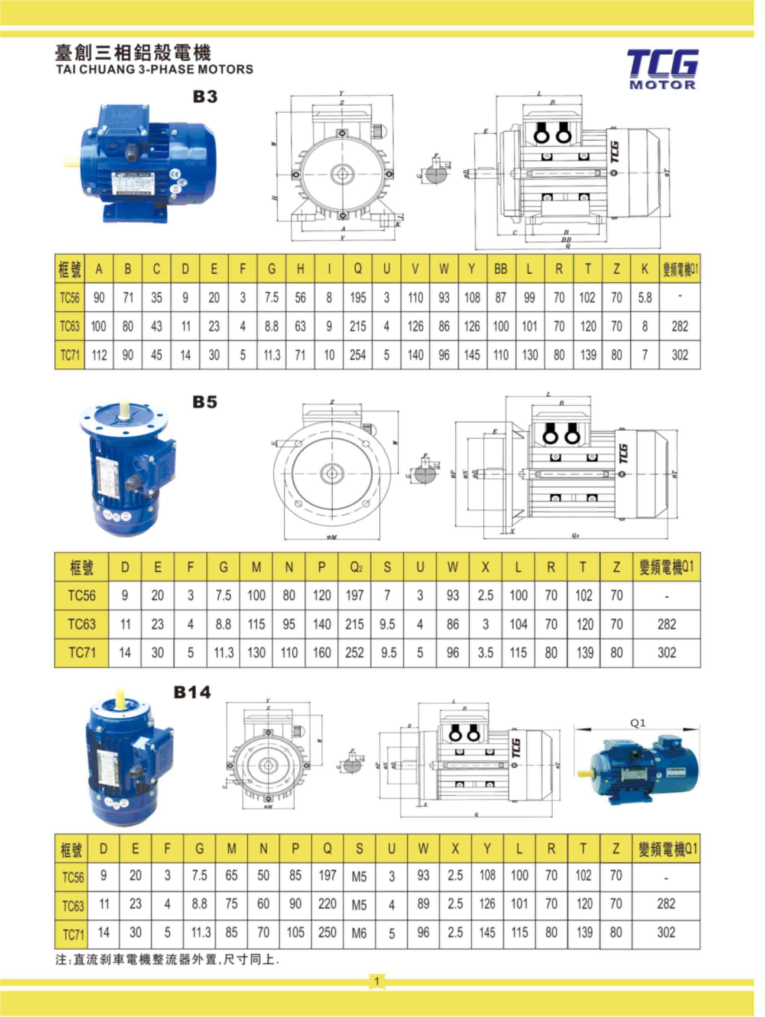厚街台创_铝壳长轴电机价格优惠-Y6314