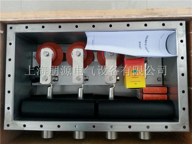 品质保护接地箱供应批发,采购单相接地箱