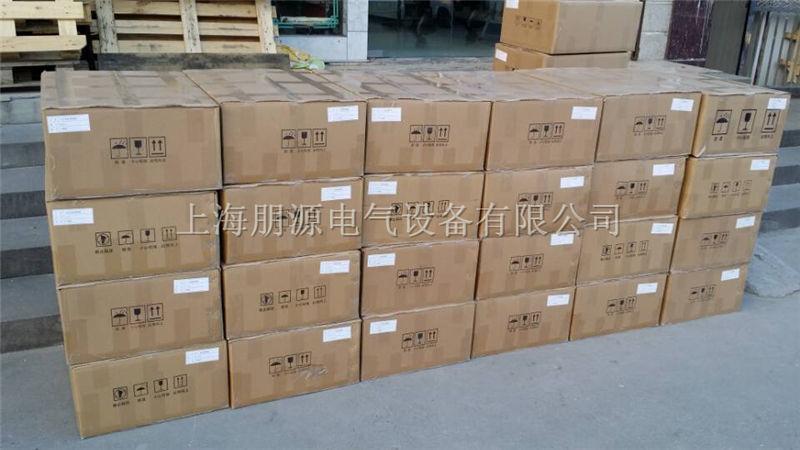 优质的交叉互联箱上海市供应 交叉互联箱厂家