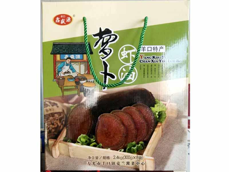 《忍不住点赞》虾油萝卜/潍坊虾油萝卜价格【克兰】