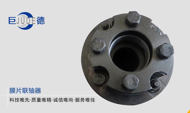 DJM型胀紧套膜片联轴器_质量优的膜片联轴器在哪可以买到