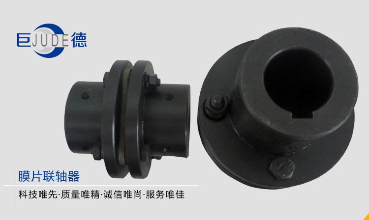 吉林SJM型膜片联轴器-沧州价位合理的膜片联轴器哪里买