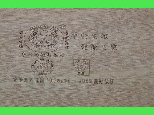 阳江定制衣柜-上哪买好用的胶合板