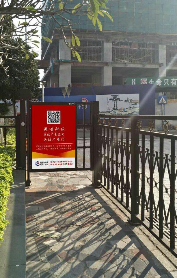 松原人行广告门代理加盟-广东高质量的松原人行广告门供应