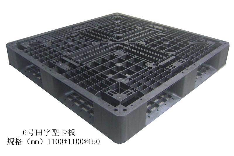 中山市卡板-選銷量好的塑料卡板-就到廣東斗門能安塑料廠