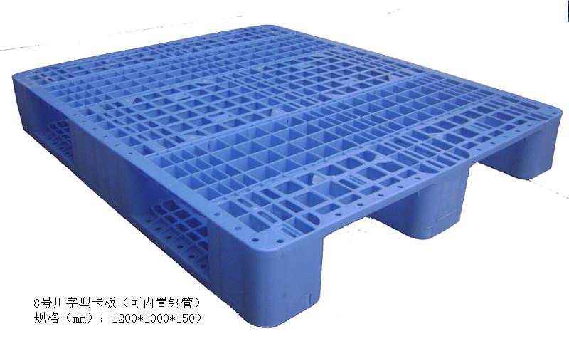 深圳塑料卡板厂-选实惠的塑料卡板就到广东斗门能安塑料厂
