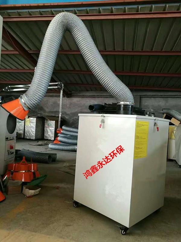 濮阳哪里有卖除尘净化器|河南焊烟净化器生产商