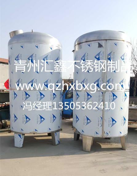 【汇鑫势如破竹】1吨不锈钢水罐价格图片/家用不锈钢储水罐价格