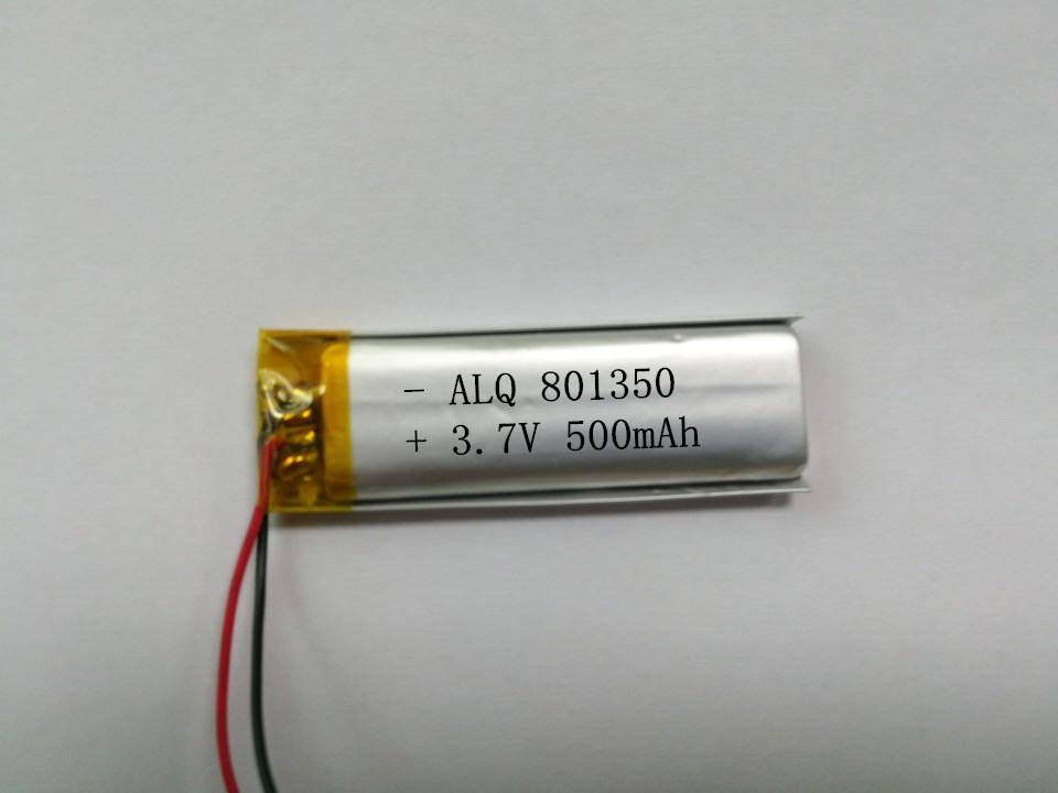 103040-1200mah聚合物锂电池价格-专业的801350-500mah聚合物锂电池深圳奥力强科技供应