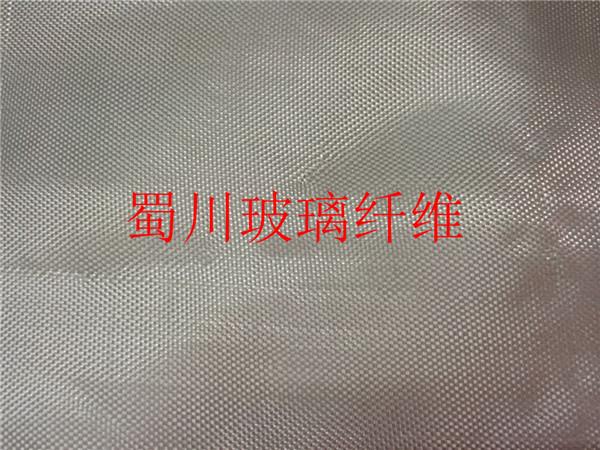 质量好的广西耐碱网格布-物超所值的玻璃纤维网格布直销供应