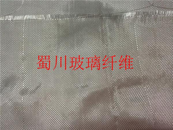 广西划算的玻璃纤维布-上南宁蜀川玻璃-买价格合理的玻纤网格布
