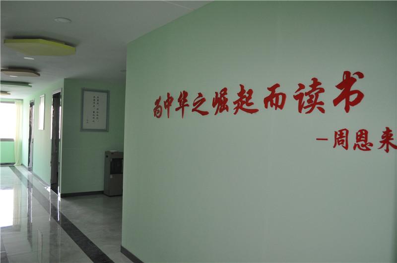 青州小学课程培训|山东哪家青州培训机构名声好