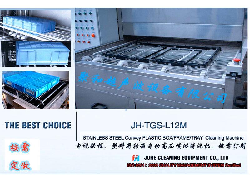 广东好的自动喷淋清洗机供应_高压食品清洗机厂家哪间好