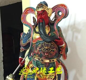 玄母 超值的关公菩萨玻璃钢佛像寺庙定制铜雕木雕神像推荐
