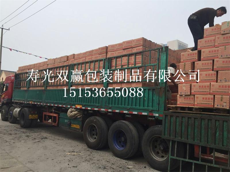 潍坊哪里买专业的胶带 山东胶带