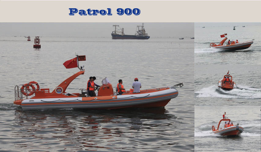 中國巡邏艇,途達游艇提供質量硬的RHIB900公安巡邏搜救艇