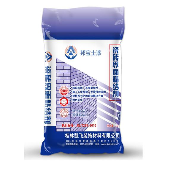 广西好用的瓷砖粘结剂批销,广西强力瓷砖粘结剂
