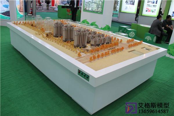 广西房地产模型供应-南宁房地产模型公司找哪家