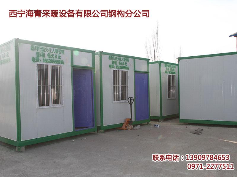 海青钢构分公司提供的网架好不好-青海集装箱