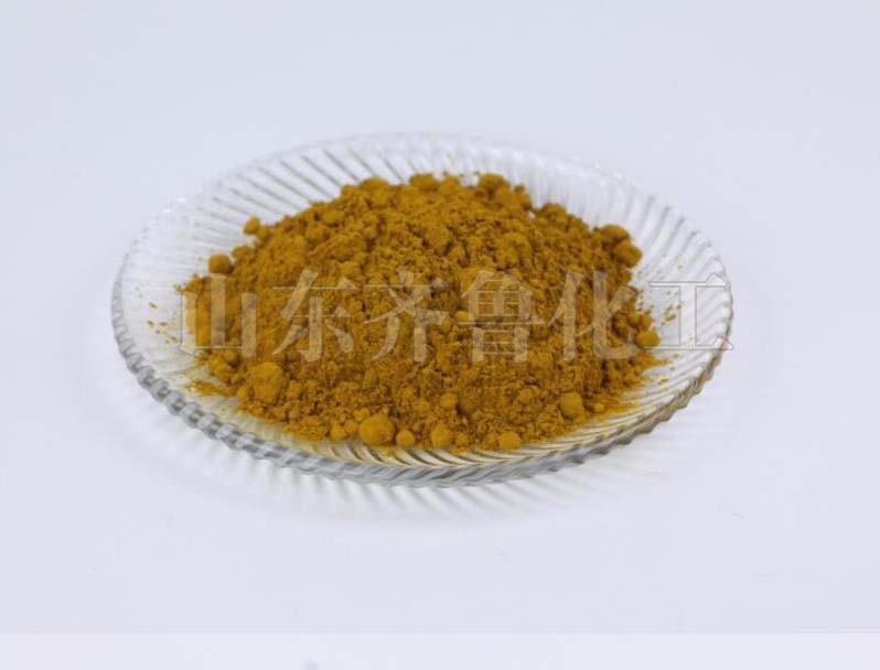山东价格合理的碱性嫩黄O-供应|北安碱性嫩黄
