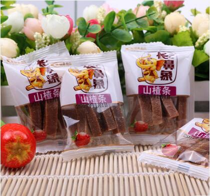 永祥包装|塑料包装袋厂家|青州休闲包装|青州包装