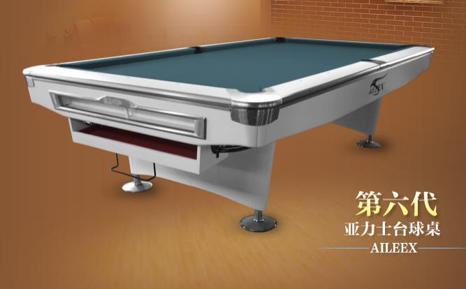 福建二手台球桌定做-买台球桌就来亚力士
