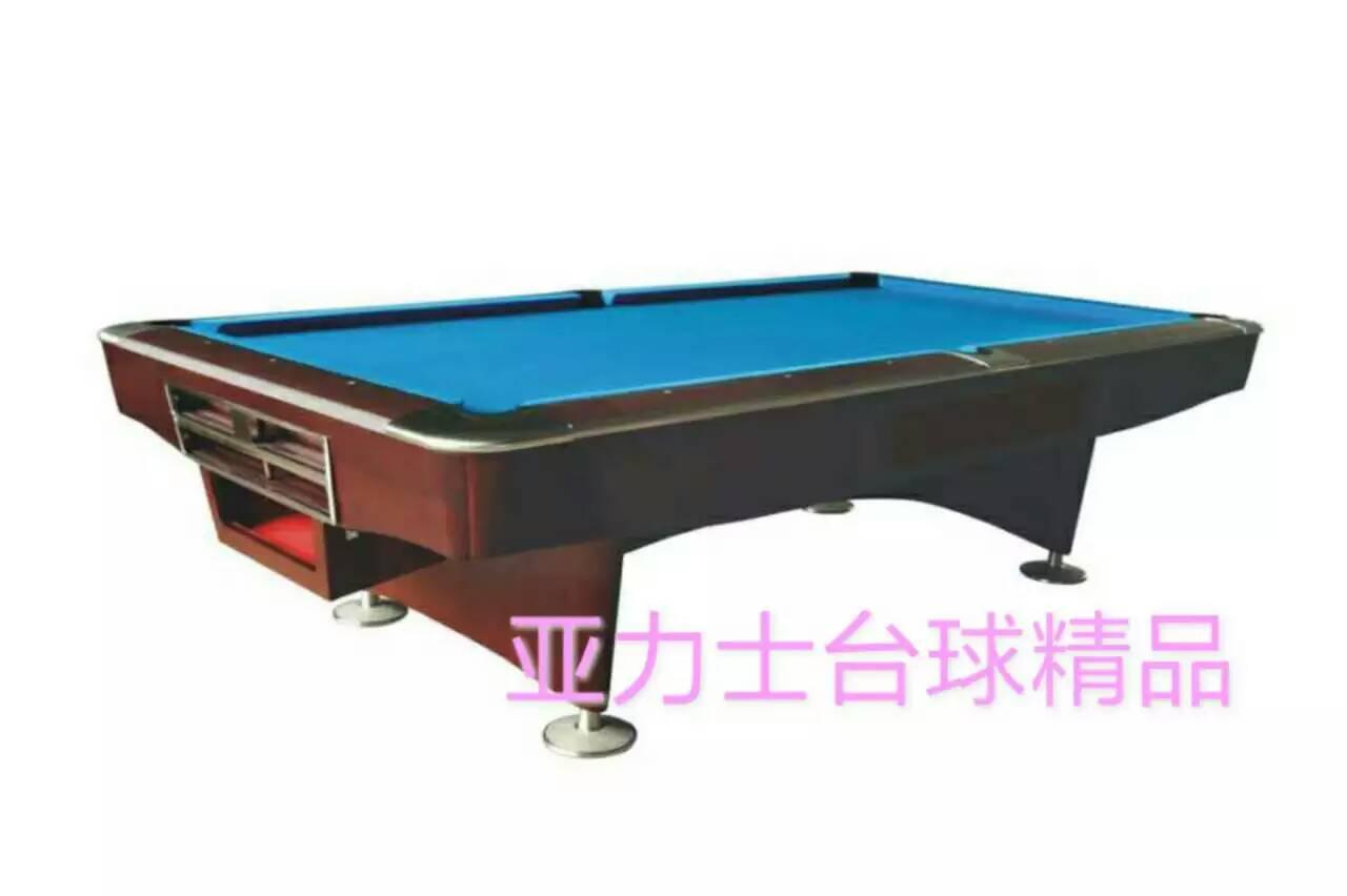 厦门二手台球桌报价_物超所值的台球桌在哪里可以买到