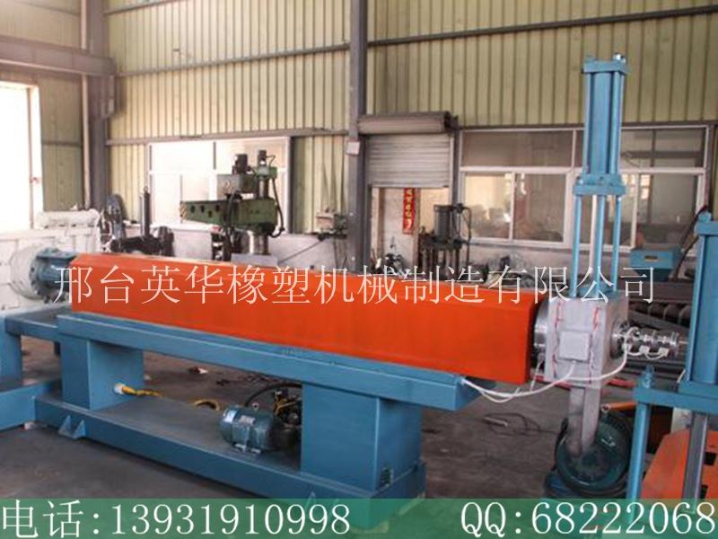 英华机械供应厂家直销的塑料造粒机_浙江塑料造粒机生产厂家