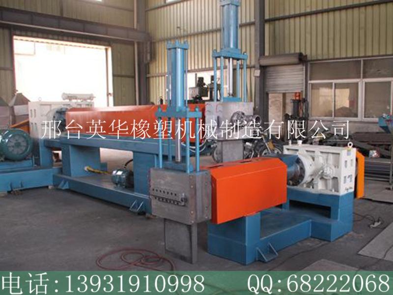 宁夏塑料造粒机生产厂家,英华机械提供有品质的塑料造粒机