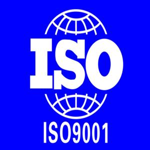 嘉峪关iso9000认证-兰州认证哪家好