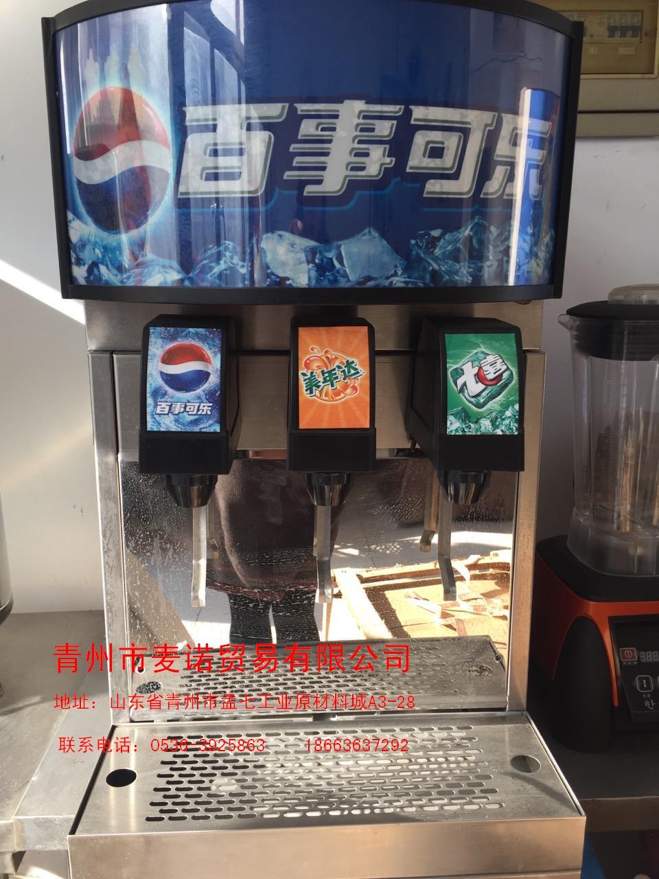【青州麦诺贸易】果汁、可乐、饮料粉口味多样,是您放心的选择!