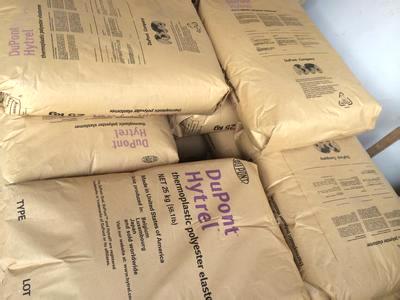 德州TPEE材料價格-超值的熱塑性聚酯彈性體推薦