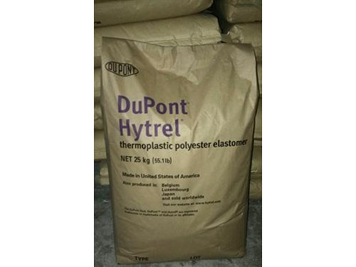 杜邦TPEE厂家-广东环保热塑性聚酯弹性体出售