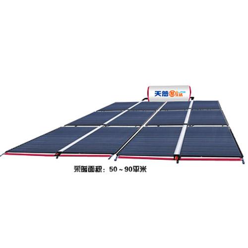 铁岭规模大的铁岭天普太阳能热水器专卖店-天普太阳能光伏发电