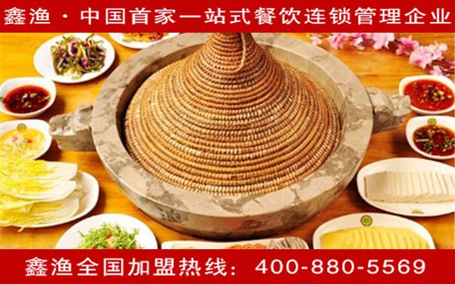 可靠的石锅鱼加盟介绍|蒸汽石锅鱼加盟价格