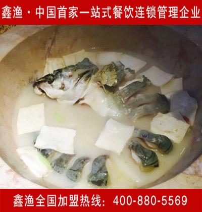 可信赖的石锅鱼加盟项目,石锅鱼火锅加盟