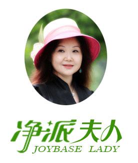 广州净派保洁消毒用品有限公司