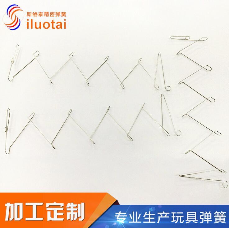 弹簧锁扣-广东质量好的弹簧厂家推荐
