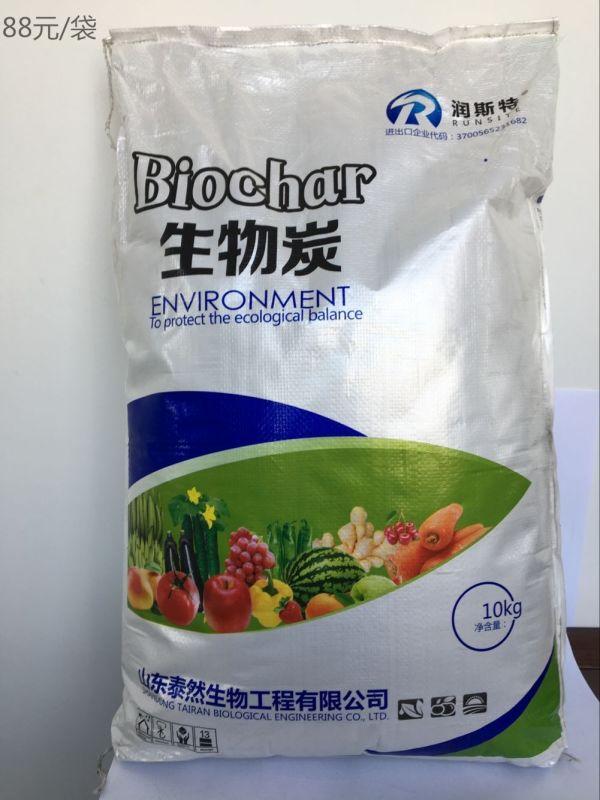 叶面肥价格-实惠的原料肥料东营哪里有