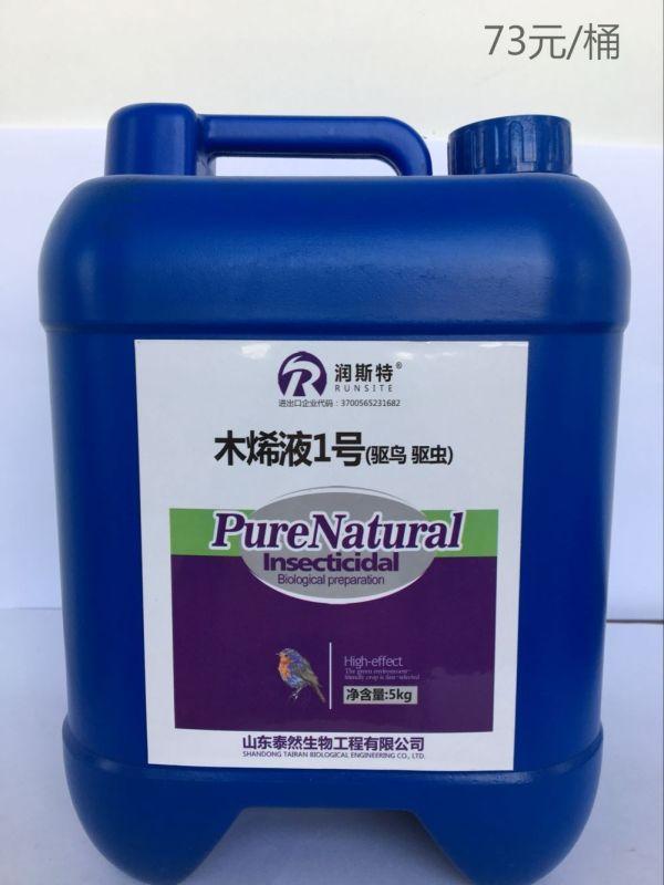 抑制和滅菌肥料_優惠的原料肥料泰然生物供應