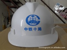 絲印生產廠家新資訊_實惠的安全帽絲印