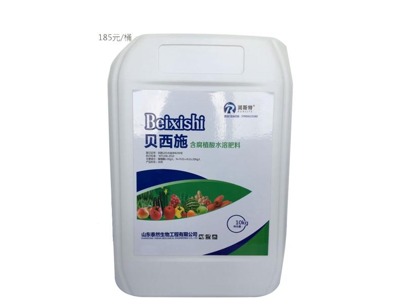 生物质能源技术开发,山东专业的植物生长调节剂原料厂家