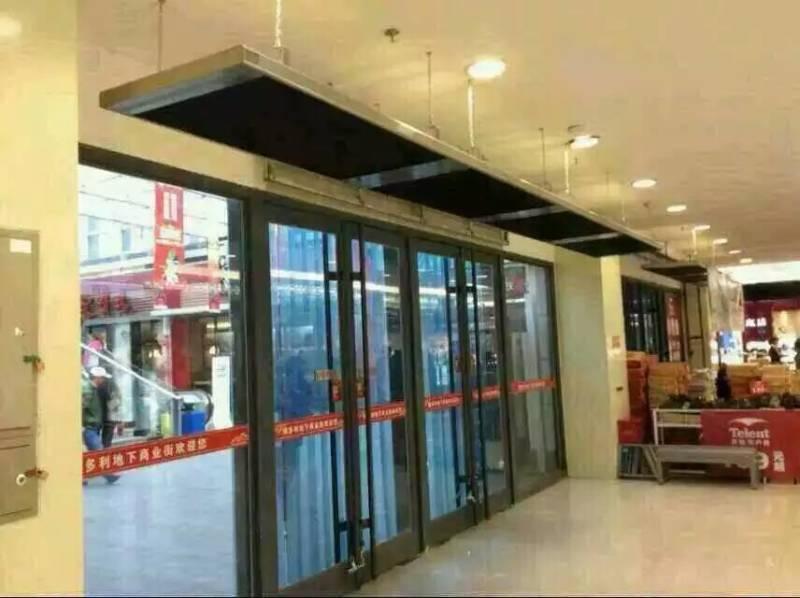 高溫輻射板定制-北京質優價廉的Amnesty大赫高溫輻射板推薦