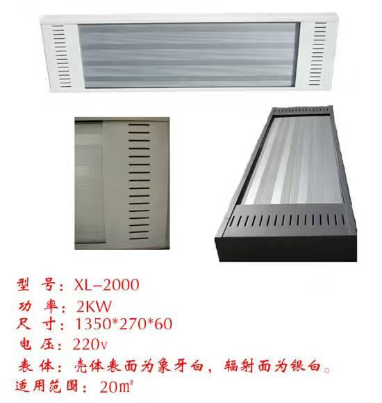 高温辐射板-北京价位合理的Amnesty大赫高温辐射板供销