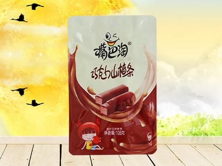 山楂礼盒厂家-潍坊口碑好的巧克力山楂厂家