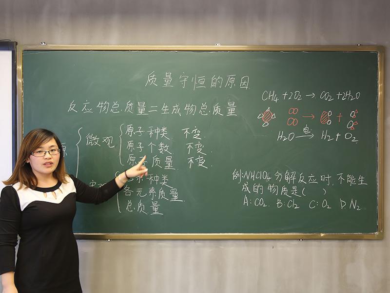 找文化课辅导当选大承高端学习中心-张店初中物理辅导