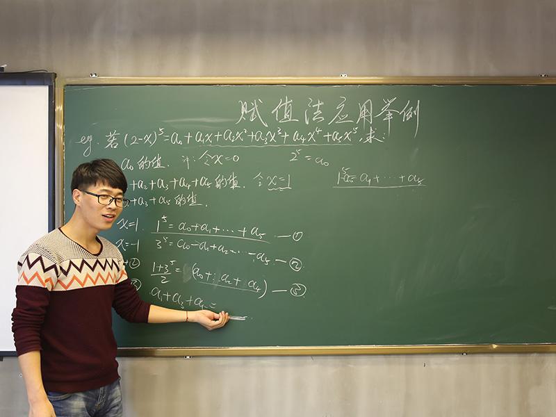 淄博高中辅导班|淄博文化课辅导推荐