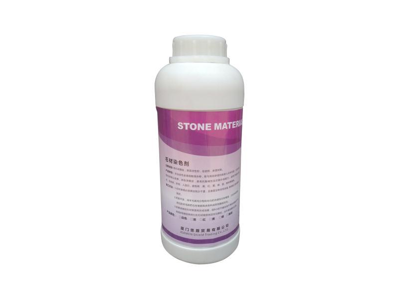 想买质量不错的石材染色剂,就来思盾,天津石材染色剂